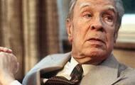 Homenaje a Jorge Luis Borges