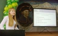 Научная конференция в КамГУ имени В.Беринга 2012