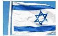 Flag of Origin