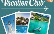 WakeUpNow Vacation Club
