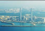 מה זה אנרגייה המופקת בגז טבעי.