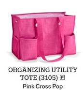 Organizing Utility Tote in Pink Cross Pop