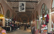 Shopping in Edirne