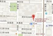 台北市長春路323號2F(三洋行樓上)
