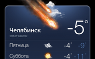 Weather Forcast in Russia.