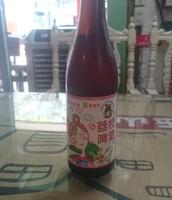 荔枝啤酒  150/1瓶
