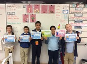 Mrs. Lopez's First in Math Leaders