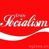 Enjoy yourself some SOCIALISM!!!!