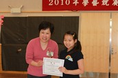 Chinese Poetry Recitation Competition
