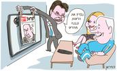 קריקטורה הממחישה את ההתנגדות לחוק