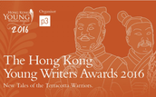 Hong Kong Young Writers - starting in January!