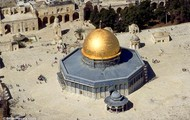The Dome of The Rock!