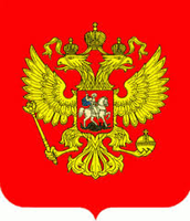 The State Seal of the Russian Federation