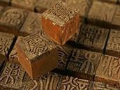 Block Printing History