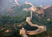The glorious Great Wall of China