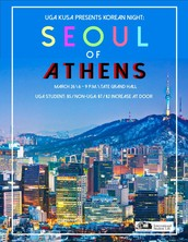 Korea Night: Seoul in Athens, presented by KUSA