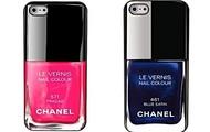 Chanel Nail Polish Case