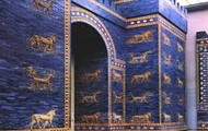 Th Ishtar Gate