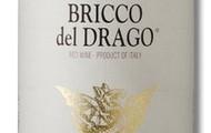 ワイン、ブリッコ・デル・ドラゴ