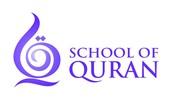 Pre-Quran Foundation Course