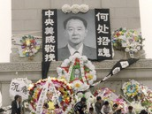 Protesters Remember Hu Yaobang