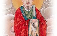 Laozi/Taoism(Daoism)