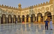 Central Court of Al-azhar