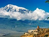 Armenian Mountains