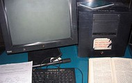 The first ever web server