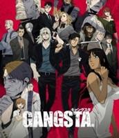 7) Gangsta.