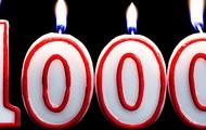 Milestone Achieved!