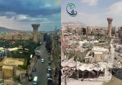 Syria before & after bombing