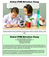 Global STEM Adventure Camp