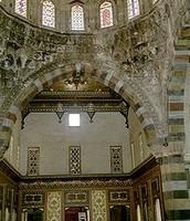 قصر العظم - Azm Palace