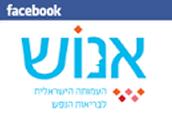 הצטרפות לפייסבוק