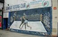Le Almagro Boxing Club