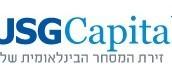 זירת מסחר בינלאומית USG Capital