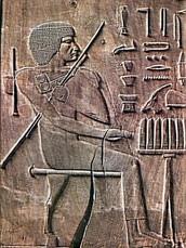 Exipto