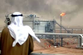 Oil: Enormous Amounts of Goo