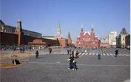 The Ridiculous Red Square