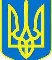 Emblem of Ukraine