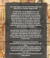 Poster Egypte