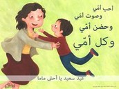 Culture Cafe Session: Mother's Day & Family Ties in Arabic Language/Culture