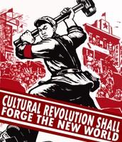 The cultural revolution propaganda picture
