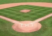Baseball Diamond- Rhombus