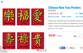 Chinese New Year Posters 4.50 set of 6