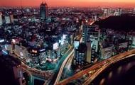 City of Tokyo