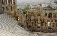 The Dionysus Theatre