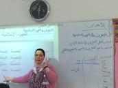Arabic Geography Lesson