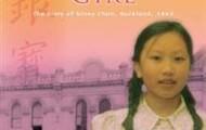 Eva Wong Ng